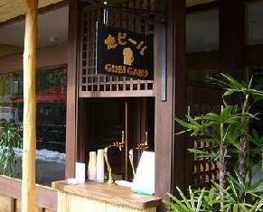 城崎温泉で地ビール
