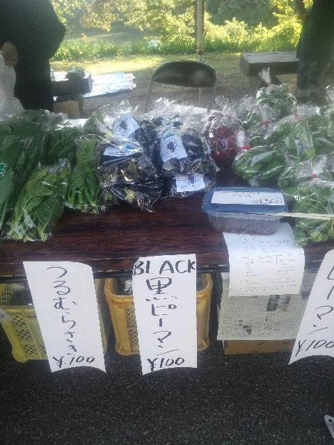 会津自然の家で農産物販売
