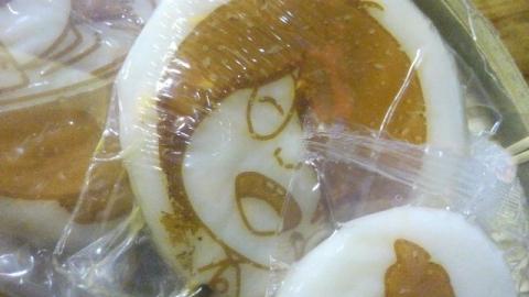 鬼太郎蒲鉾