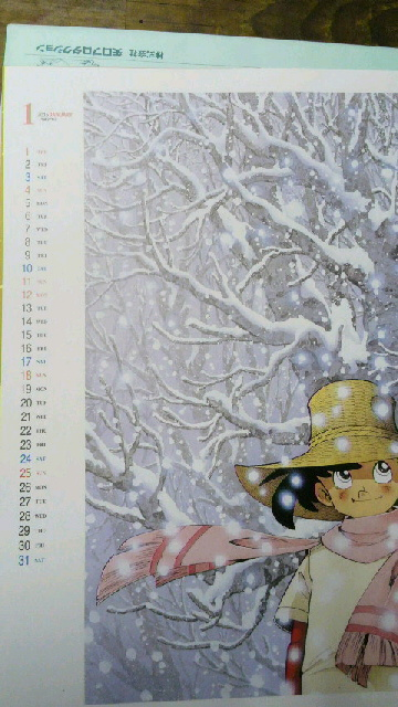 2015釣りキチカレンダー12月