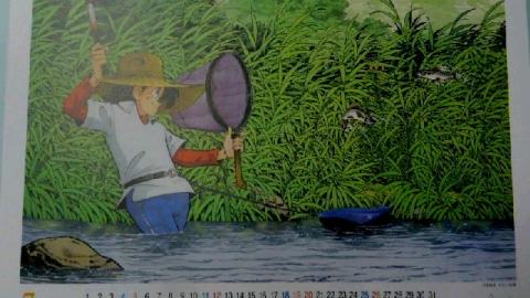2015釣りキチ三平カレンダー7月