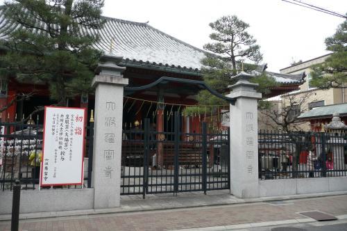 六波羅蜜寺①