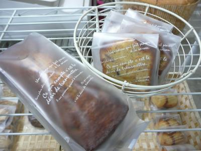 干し柿のパウンドケーキ