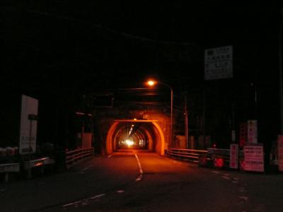 新伯母峰トンネル