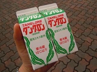 タングロン