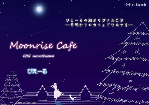 moonrize_HP_20100411024649.jpg