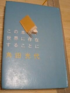 100812_2017_0001.jpg