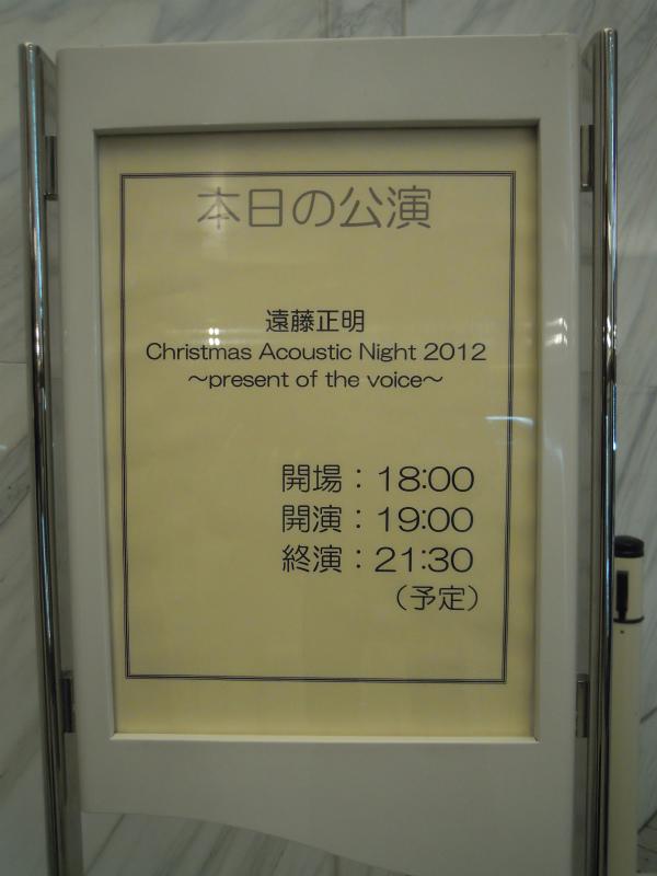 2012-12-25-1.jpg