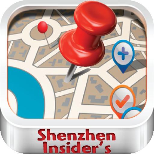 Shenzhen Insiders Guide