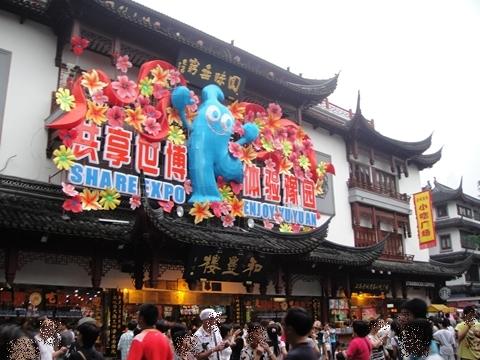 shanghai3