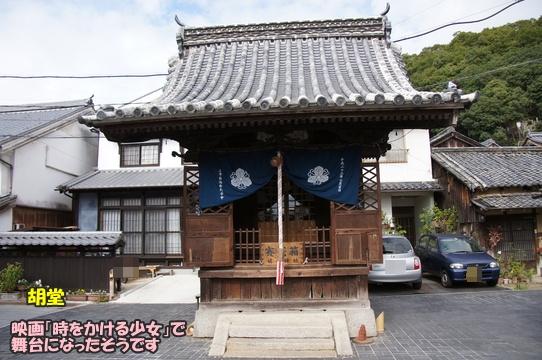 takehara13