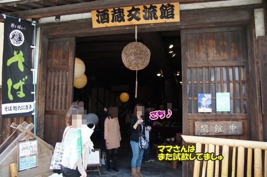 takehara14