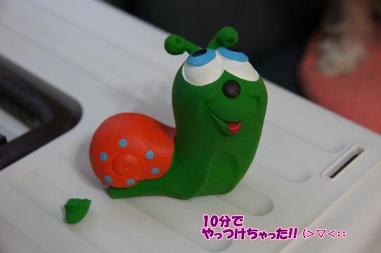 azukiai7