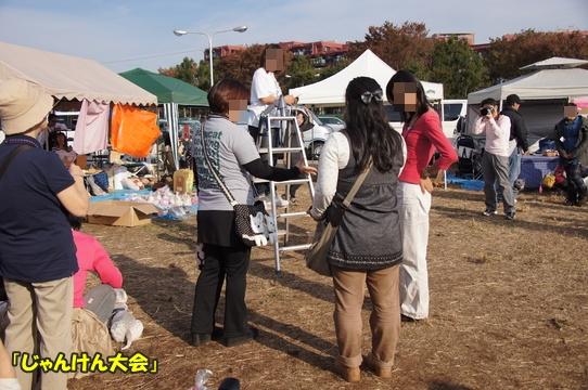 tachikawa6