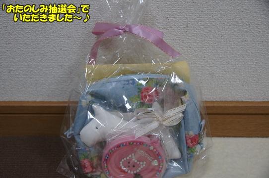 tachikawa7