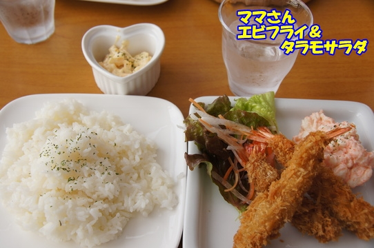 lunch1
