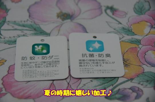 yukata1