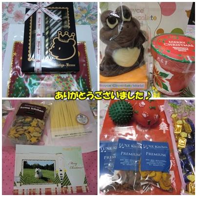 miyage_20111204221958.jpg
