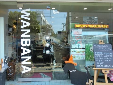 wanbana