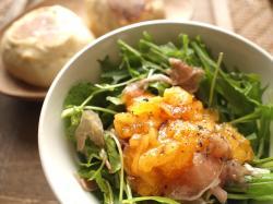生ハムと水菜・ルッコラのサラダ 柿とバルサミコ酢で