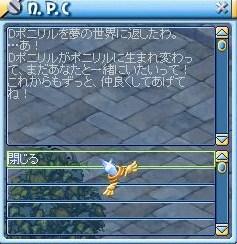 MixMaster_907.jpg