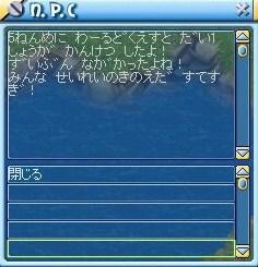 MixMaster_909.jpg