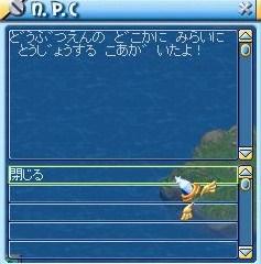 MixMaster_910.jpg