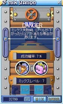 MixMaster_914.jpg
