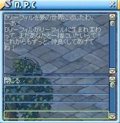 MixMaster_922.jpg