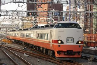 OM201 新宿