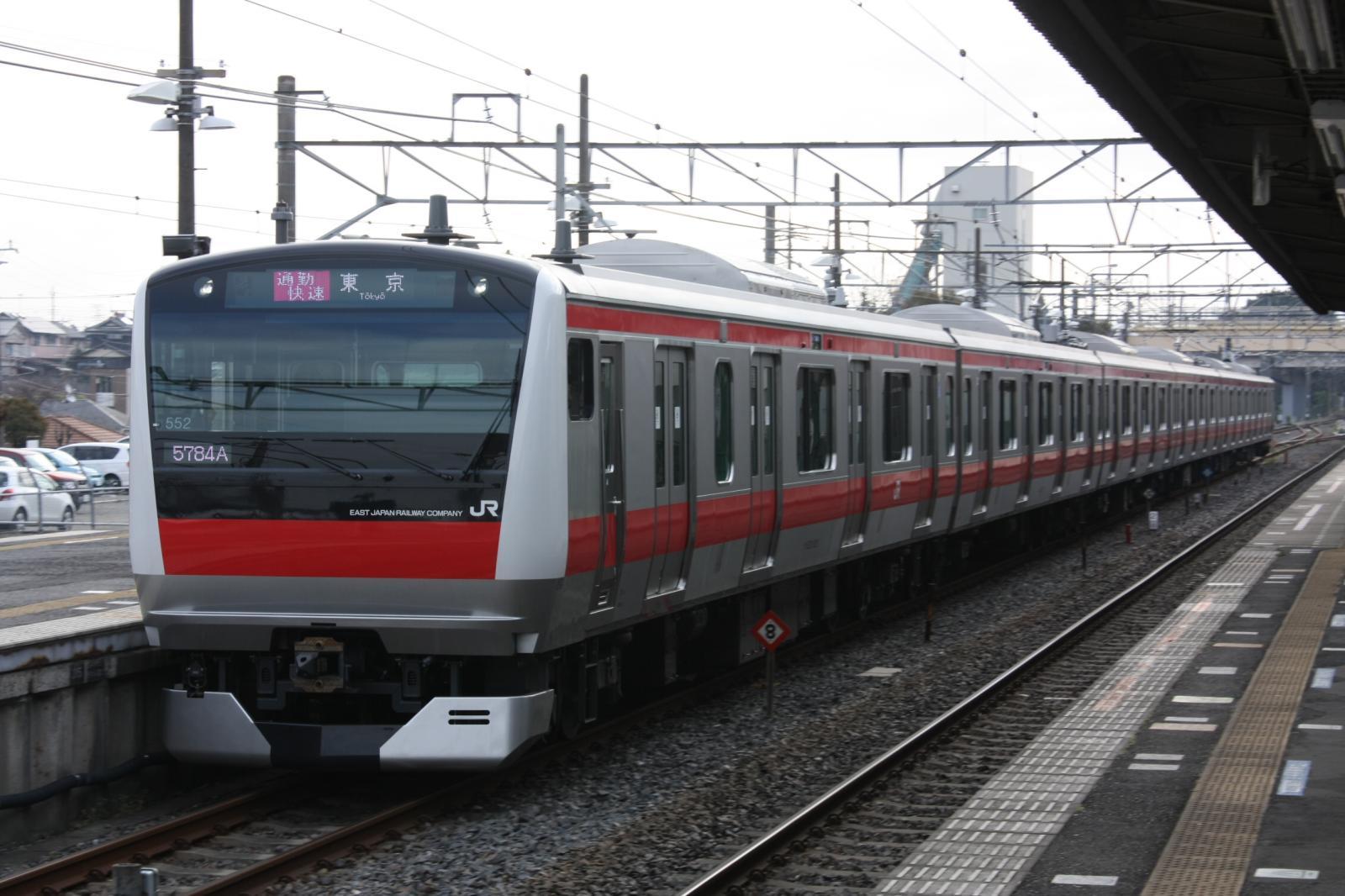 京葉 線 運用