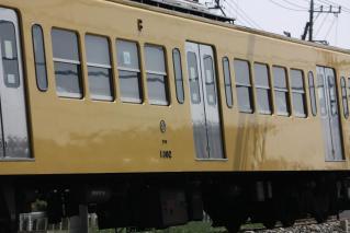 クハ1302 車番