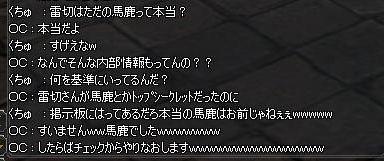 くちゅ会話2