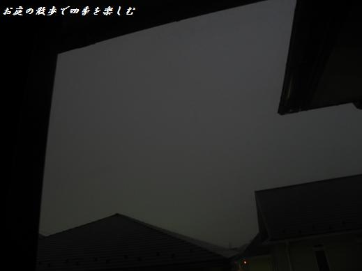 kaminari2.jpg