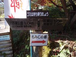 yugawara9.jpg