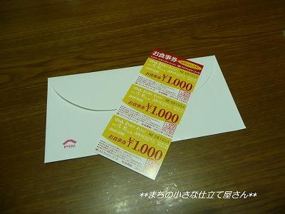 P1030642_sh01.jpg