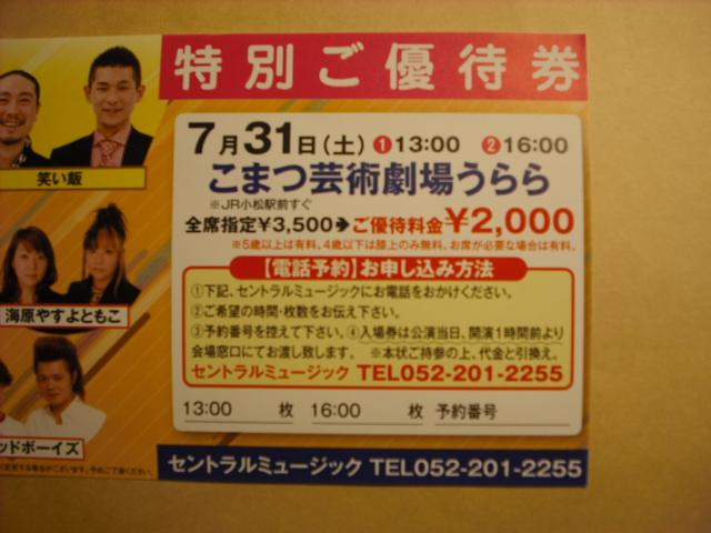 045_20100719101811.jpg