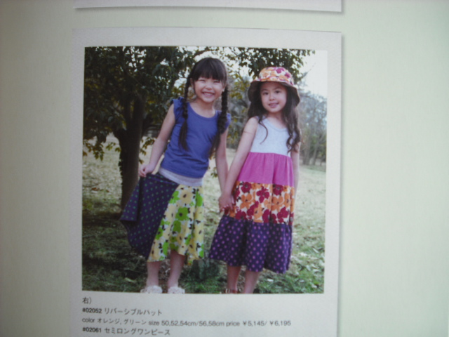 DSCF6584.jpg