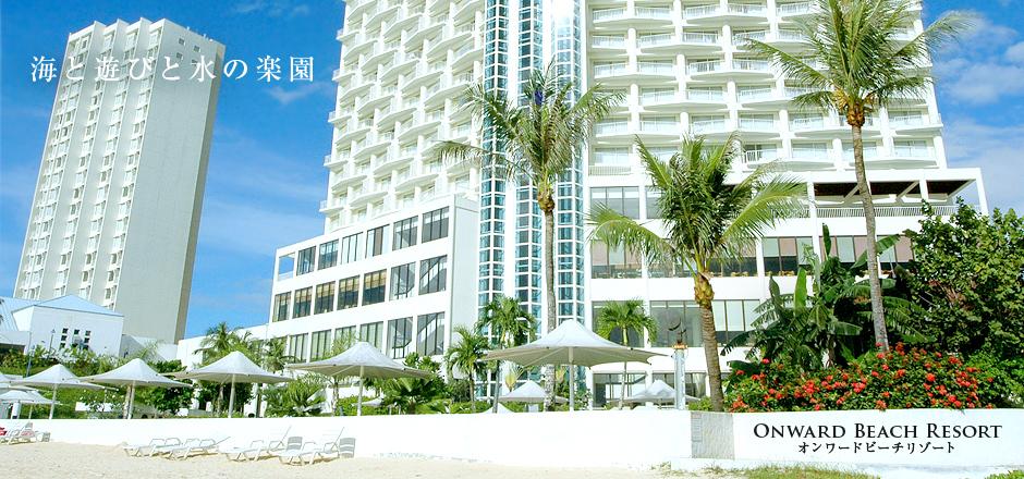 view_img01_beachresort.jpg