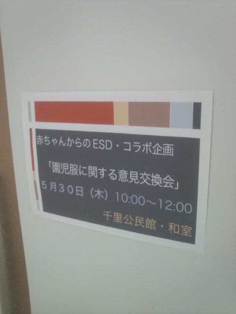 DSC_0860.jpg