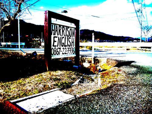 Harrison English