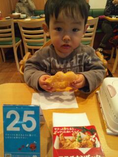20111210_135308.jpg