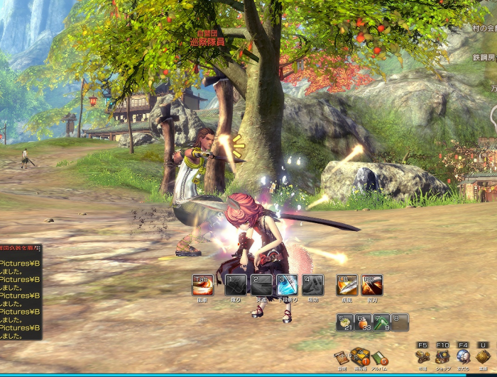bns94.png