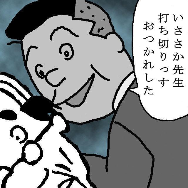 nz19203200680.jpg