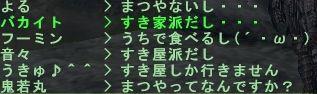 3_20100624093837.jpg