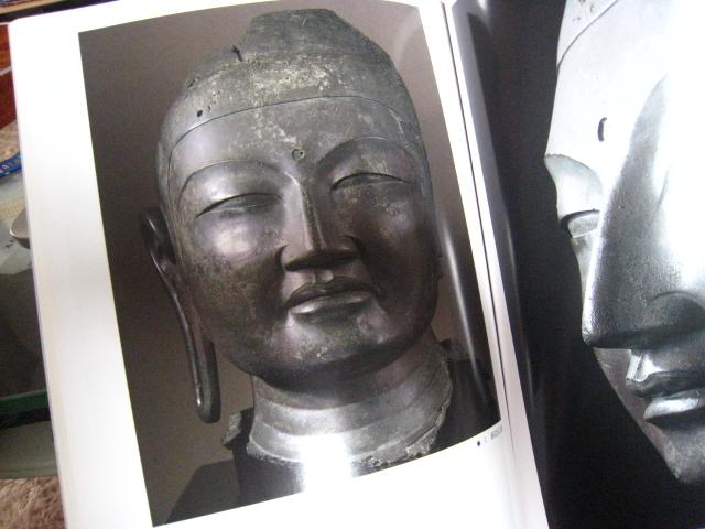 山田寺仏頭