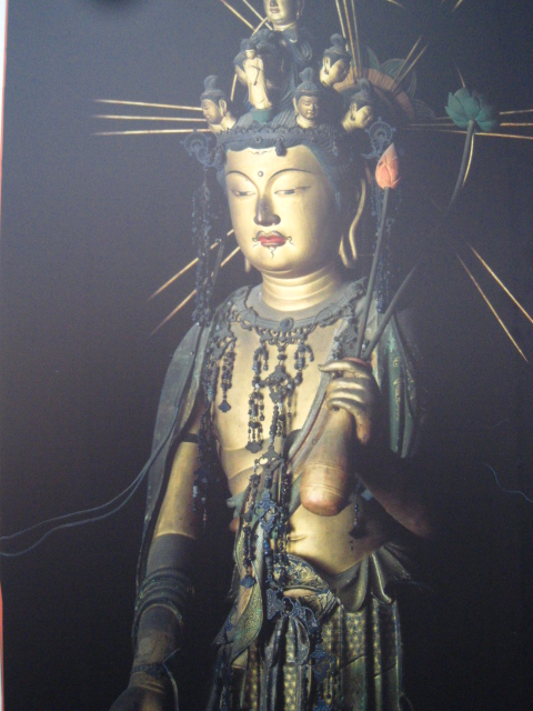 海龍王寺2