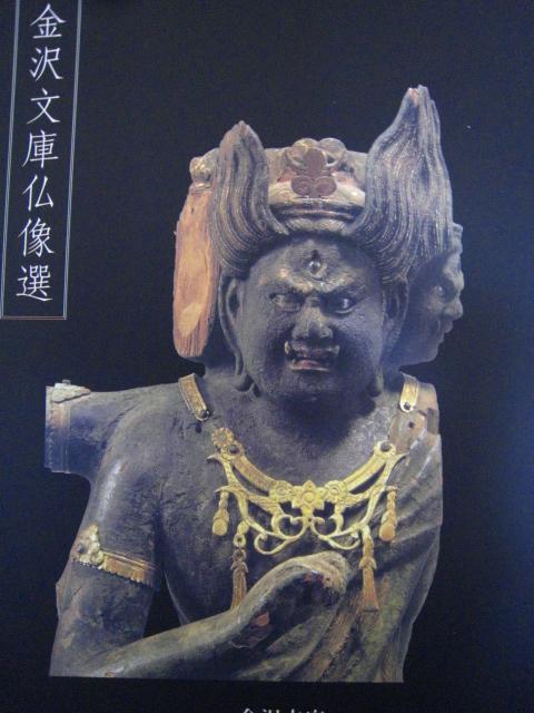 金沢文庫5