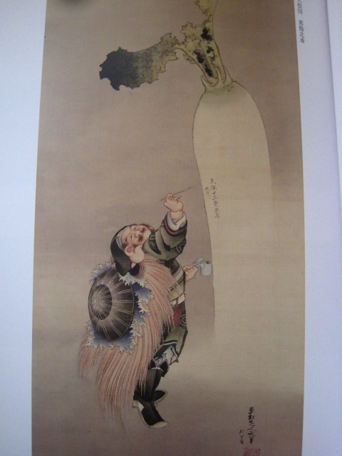 氏家浮世絵コレクション2