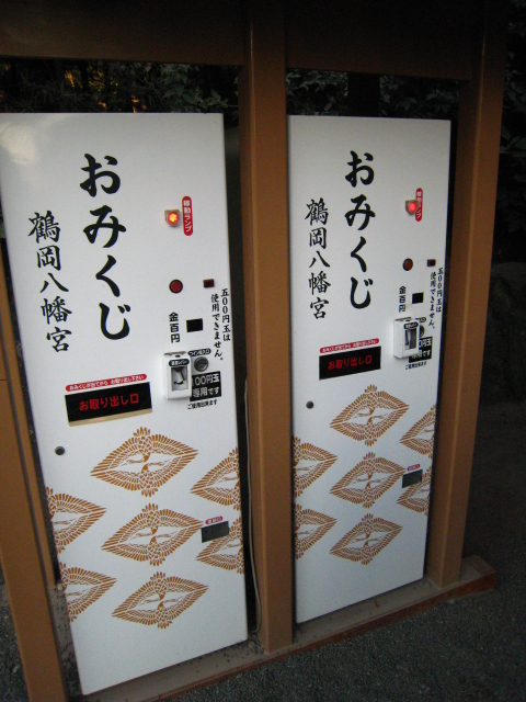 鶴岡八幡宮4